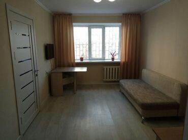шорты теплые в Кыргызстан: Продается квартира: 2 комнаты, 40 кв. м