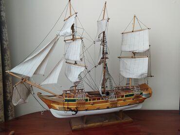 Антикварный корабль, нехватает некоторых мелочных деталей