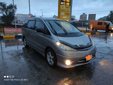 эстима бишкек in Кыргызстан | УНАА ТЕТИКТЕРИ: Toyota Estima 2.4 л. 2003 | 245000 км