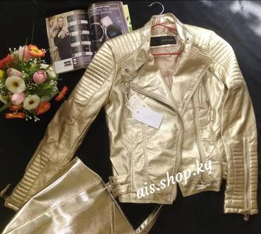 серьги золото 375 проба в Кыргызстан: Последний размер куртка - Эко-кожа- Размер: М- Цвет: ЗолотоОБМЕНА
