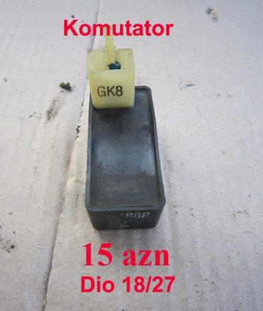 Honda Dio komutatoru в Bakı