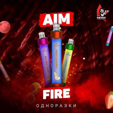 срв бишкек in Кыргызстан | HONDA: Aim Fire - одноразовые электронные сигареты с большим ассортиментом п