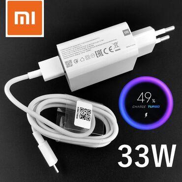 зарядный кабель usb в Азербайджан: Xiaomi Mi 10, Mi 10 Pro Turbo Charging adater dəstiXiaomi Mi 10, 10
