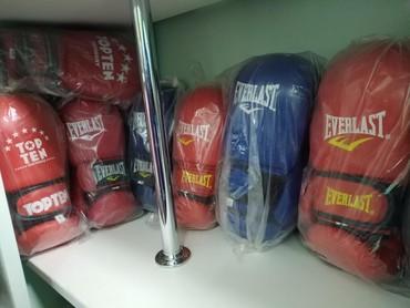 Перчатки в Кыргызстан: Детские боксерские перчатки в спортивном магазине sportworld ( все для