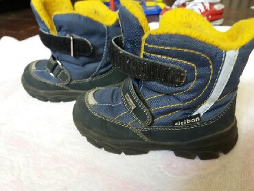 Dečije Cipele i Čizme | Leskovac: Cizme Ciciban br 24(15cm) kao nove vez ikakvog ostecenja