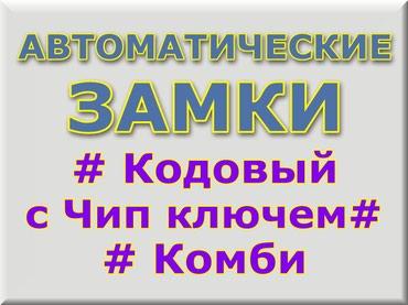 ad-image-48002609