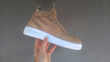 Nike airforce - Beograd