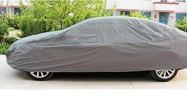 Если вы хотите защитить свой автомобиль от:ДождяСнегаПылиСолнечного