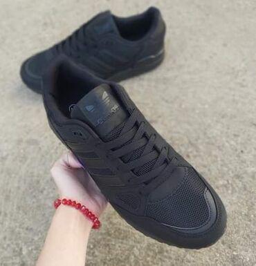 Patike 43 - Srbija: Nov model Adidas Zx patika :)Skrooz crneNajizdrzljiviji muski model
