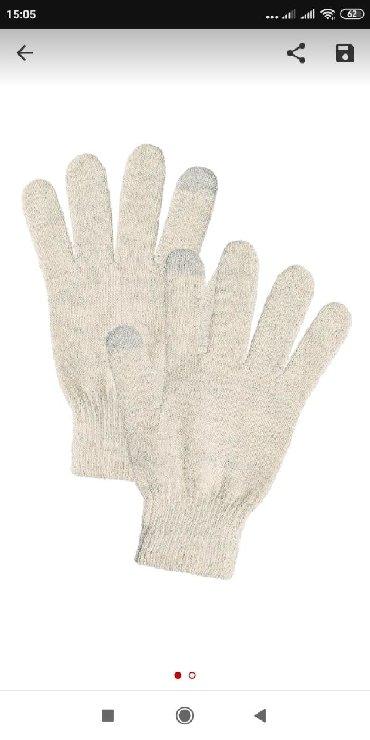 Новые сенсорные перчатки, цвет молочный. Состав: акрил.Размер