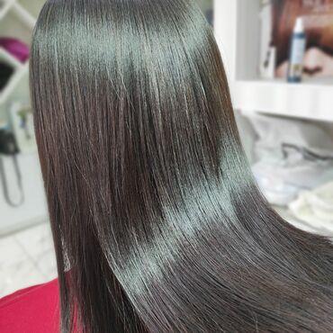биозавивка волос бишкек in Кыргызстан | ПАРИКМАХЕРЫ: Парикмахер | Выпрямление | С выездом на дом