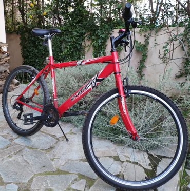 "Ποδήλατο Mountain bike 26"" Mistral Everest Xtreme σε Lykovrysi"