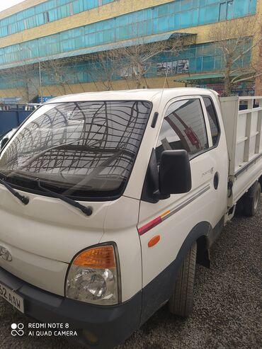 Работа - Кызыл-Кия: Портер 2 такси