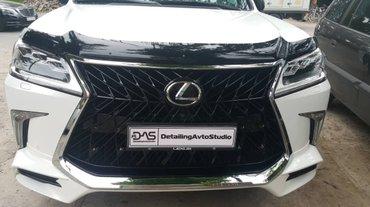 Обвес и решетка на Lexus LX570 2016-2018 Superior. в Бишкек