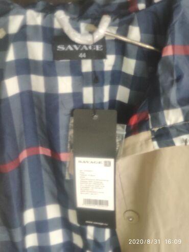 Женская одежда - Мыкан: Продаю новый женский плащ от SAVAGE. Покупала в Москве. Поправилась