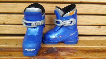 Ботинки лыжные детские(синие)alpina(словения)24(150мм)размер,шлем