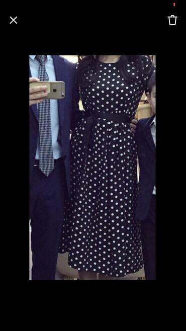 бондаж для беременных в Кыргызстан: Платье для беременных отечественного бренда Mommy Yummy. Размер 44