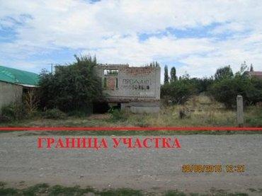 Продаю участок 5 соток  в Бишкек