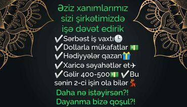 digah - Azərbaycan: Digər ixtisaslar