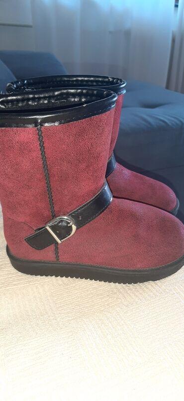 Dečije Cipele i Čizme - Jagodina: Oposite cizmice 32