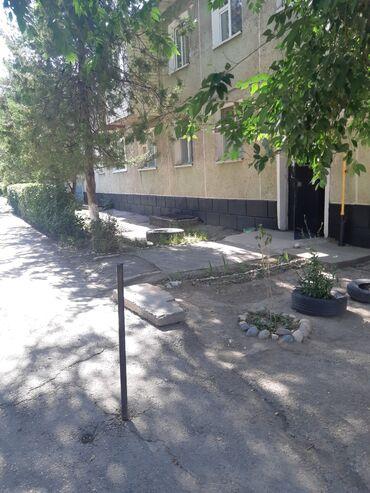 квартира токмок микрорайон in Кыргызстан   ПРОДАЖА КВАРТИР: Индивидуалка, 3 комнаты, 55 кв. м