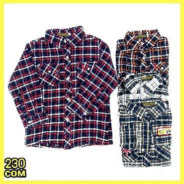 одежда для детей в Кыргызстан: Рубашки для детей, размеры с 4-7 лет