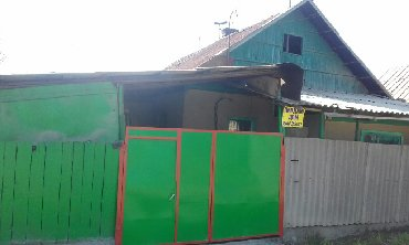 сколько стоит провести газ в дом бишкек в Кыргызстан: 70 кв. м 4 комнаты
