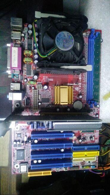 Материнские платы - Б/у - Бишкек: Комплект мать 478сокет процессор seleron память 256mb ddr1 видео карта