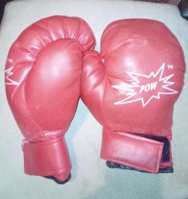 Rukavice - Sremska Mitrovica: Bokserske rukavice