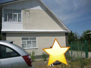 Продам Дом 90 кв. м, 7 комнат