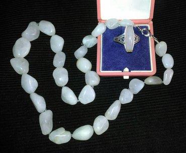 Комплект - белый агат + серебро 875 пробы, кольцо 18 размер, цена за к в Бишкек