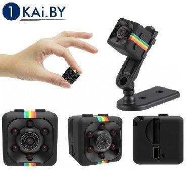 мини камера в Кыргызстан: Мини камера видео наблюденияSq11 оригинал с датчиком движения и ночным