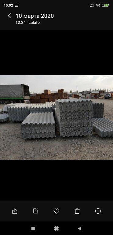 сколько стоит шифер в бишкеке в Кыргызстан: Шифер шифер   Казакстан, Россия Кыргызстан 8-ми волновой  Хризотилцеме