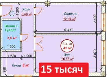 последняя 2-комн. кв - 15 тысяч $ в строящемся доме 42,12м² гагарина/б в Бишкек