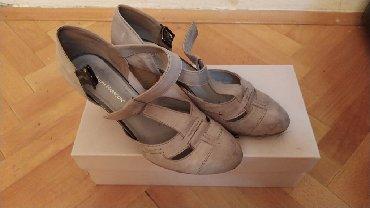 Braon kozne sandale broj pitajte - Srbija: Kozne italijanske sandale broj 39! U top stanju