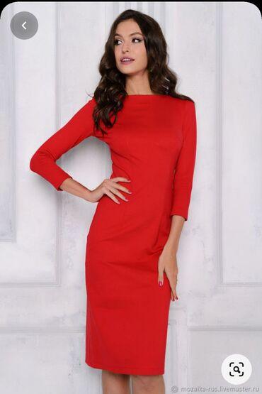Продаю красное платье футляр. Фото из интернета, но очень похоже. Из