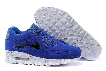 Nike patike, nove, made in vietnam, broj 45, 29cm, jako kvalitetne i u - Zrenjanin