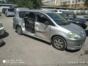 Fiat  в Бишкек