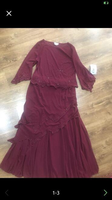 Женский итальянский красивый костюм  Новый цвет марсала  Размер :48-