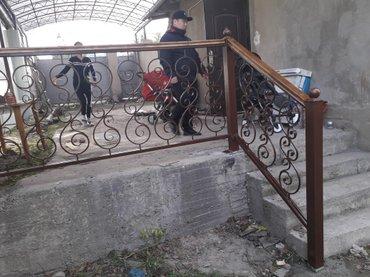 сварочные работы в Бишкек