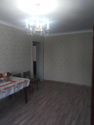 Продается квартира: 3 комнаты, 56 кв. м