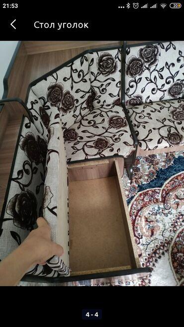 Другая мебель - Кыргызстан: Куплю для себя кухонный уголок в хорошем состоянии