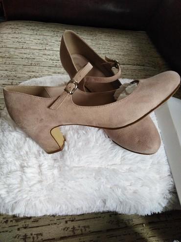 Preslatke sandale DEICHMANN.. nud hit boje samo jednom obuvene pre - Smederevo