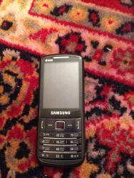 Сотовые телефоны филипс новинки - Кыргызстан: Телефон