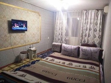 call-центр-бишкек в Кыргызстан: 1-ком.квартиры . Чокморова Калык-Акиева центр. 2 часа последующий час