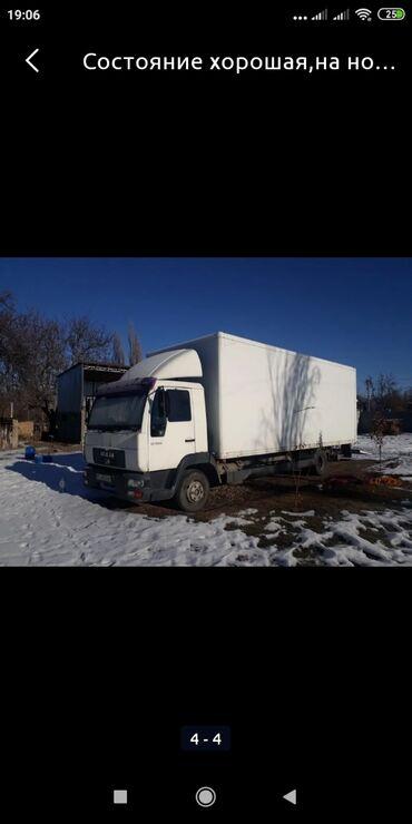 поездка на иссык куль 2020 в Кыргызстан: Жук ташыйбыз баардык региондорго Бишкек Талас Ош Баткен Ыссык кол Джал