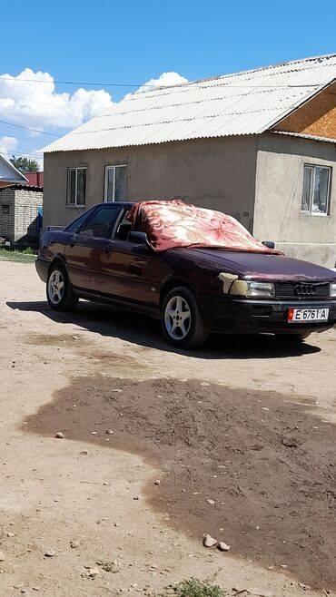 Транспорт - Красная Речка: Audi 80 1.8 л. 1991