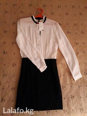 Платье mango. абсолютно новое. верх как шелковая блузка, низ ткань