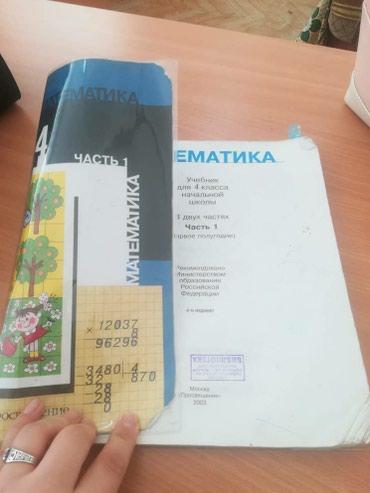 Куплю дорого макулатуру самовывоз в Бишкек