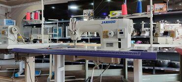 Прямострочная, бесшумная, промышленная швейная машинка под брендом